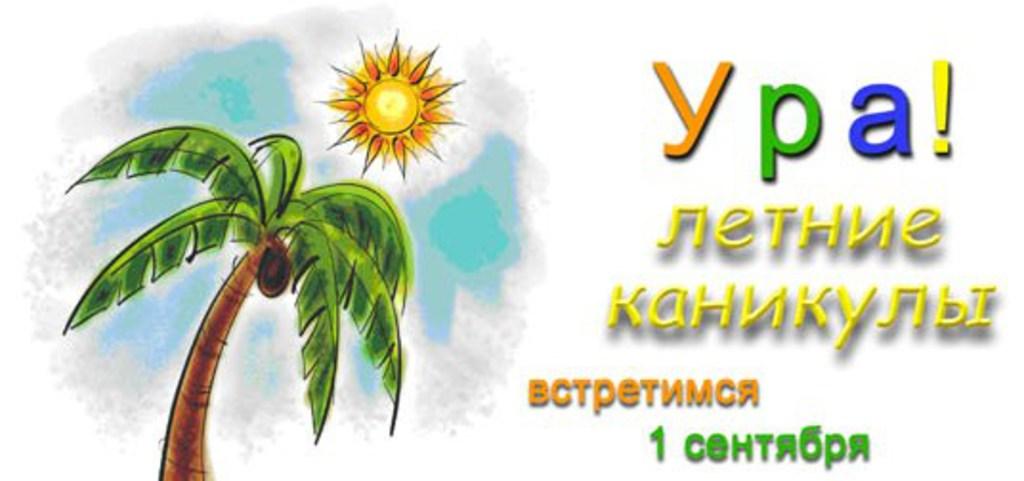 Архив материалов - Школьный сайт